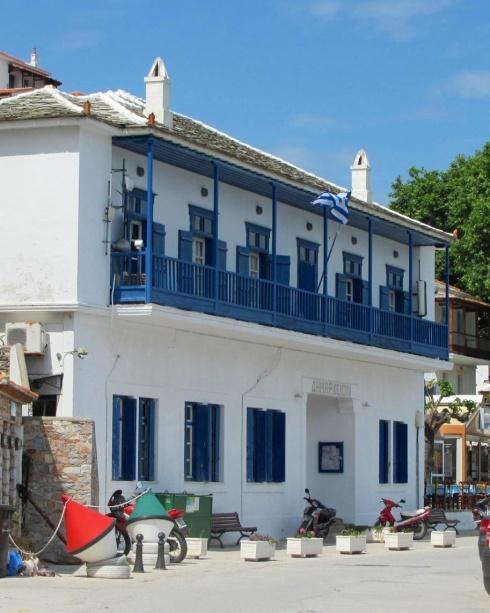 Skopelos Town Hall